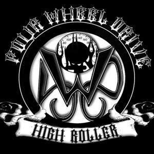 High Roller Wheel tour tickets