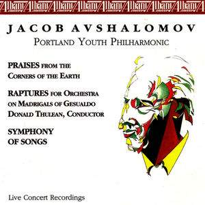 Portland Symphony Orchestra tour tickets