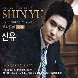 Shin Lim tour tickets